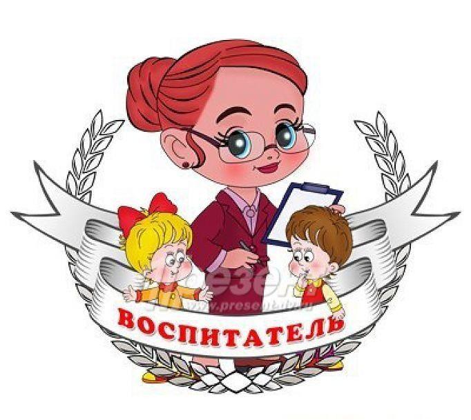 презент работа в хабаровск