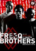 FreeQ Brothers